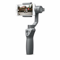 Gimbal do telefonu DJI Osmo Mobile 2 OM170